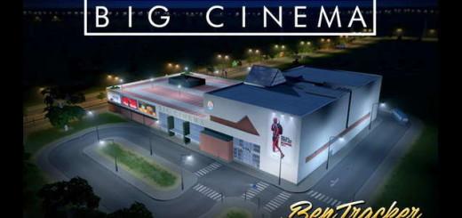 Большой кинотеатр