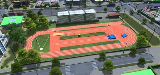 Стадион лёгкой атлетики