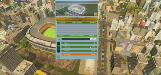 Cities: Skylines — Stadiums Content Pack